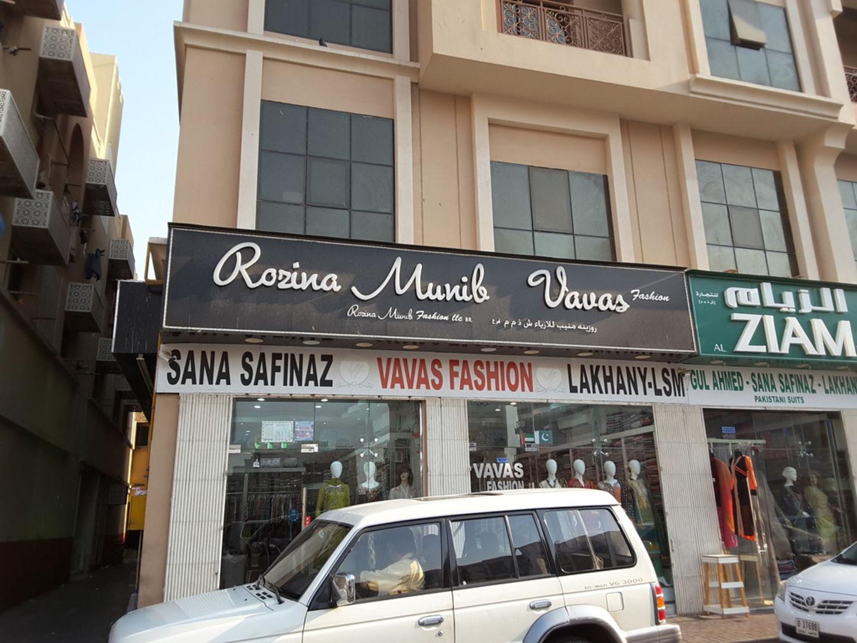 HiDubai-business-rozina-munib-fashion-shopping-apparel-meena-bazar-al-souq-al-kabeer-dubai-5