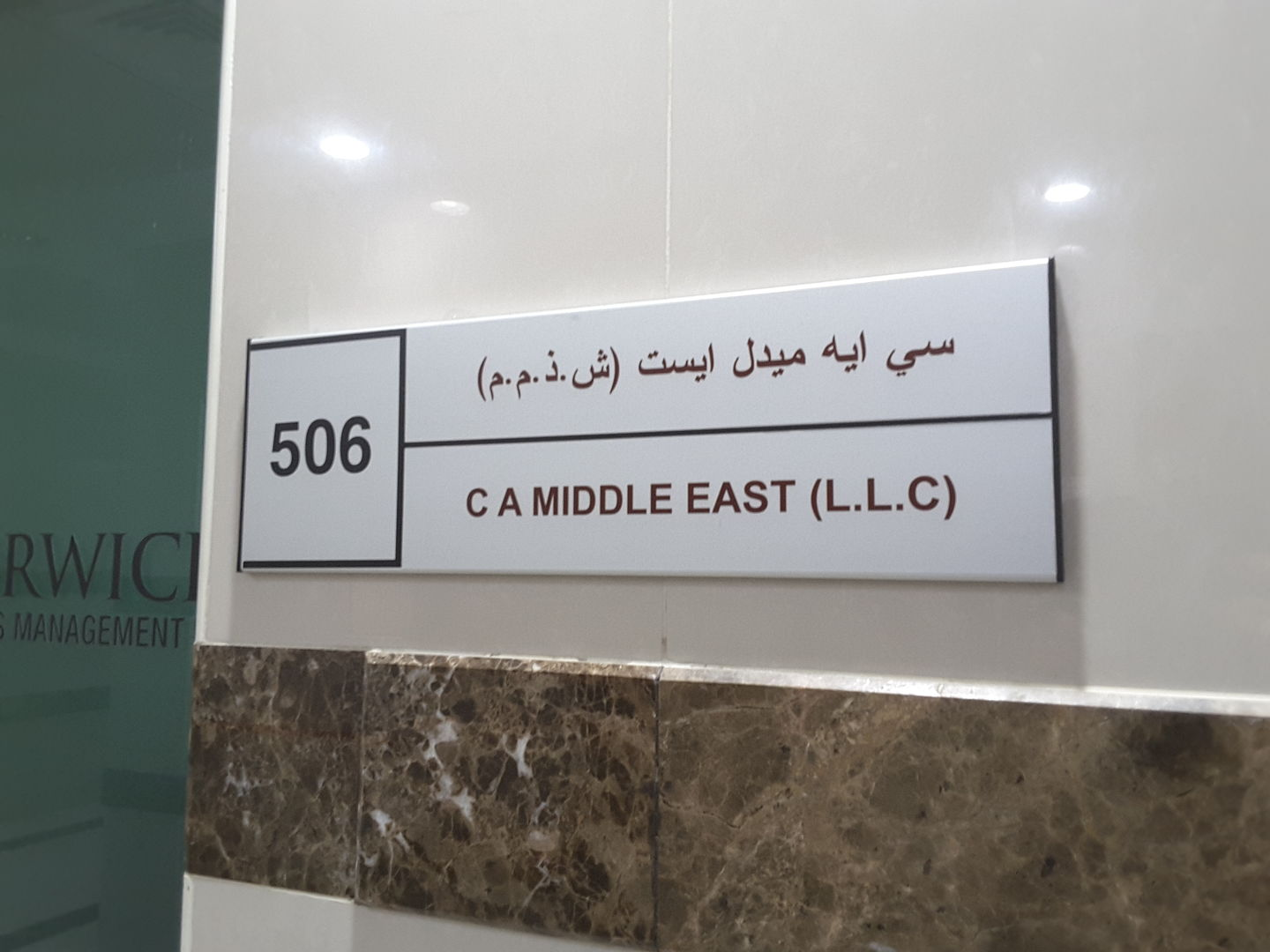 HiDubai-business-ca-middle-east-b2b-services-business-consultation-services-oud-metha-dubai-2