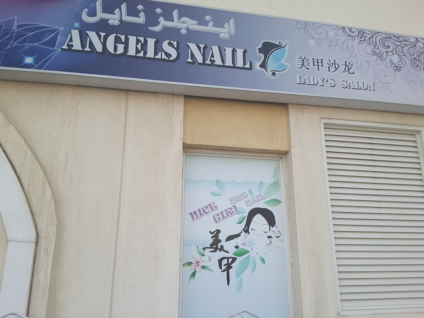 HiDubai-business-angels-nail-beauty-wellness-health-beauty-salons-international-city-warsan-1-dubai-2