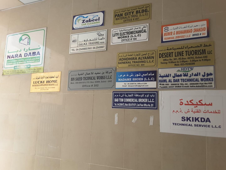HiDubai-business-desert-line-tourism-hotels-tourism-travel-ticketing-agencies-al-murar-dubai-2