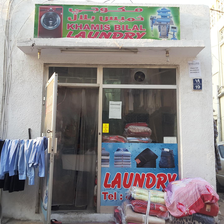 HiDubai-business-khamis-bilal-laundry-home-laundry-hor-al-anz-dubai-2