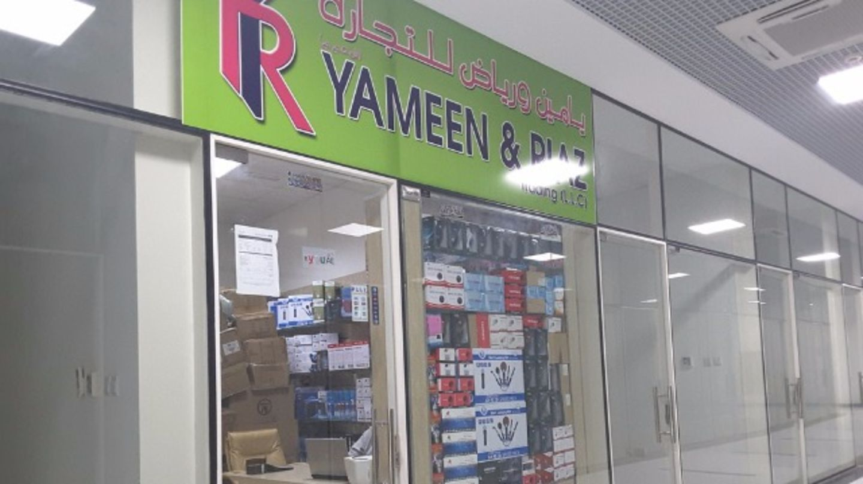 HiDubai-business-yameen-riaz-trading-shopping-consumer-electronics-meena-bazar-al-souq-al-kabeer-dubai-2