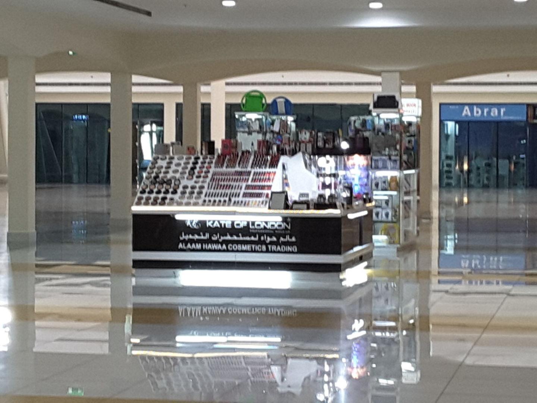 HiDubai-business-alaam-hawaa-cosmetics-trading-shopping-beauty-cosmetics-stores-hor-al-anz-east-dubai-2