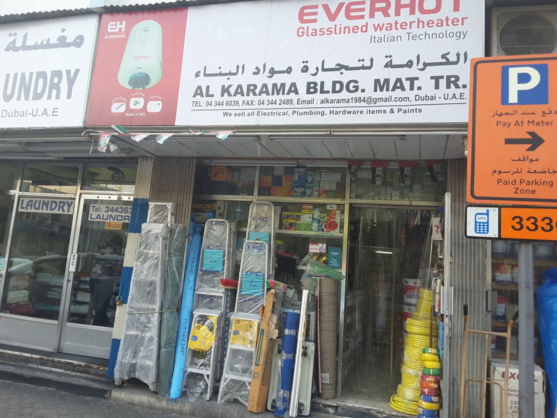 HiDubai-business-al-karama-building-materials-trading-construction-heavy-industries-construction-renovation-al-satwa-dubai-2