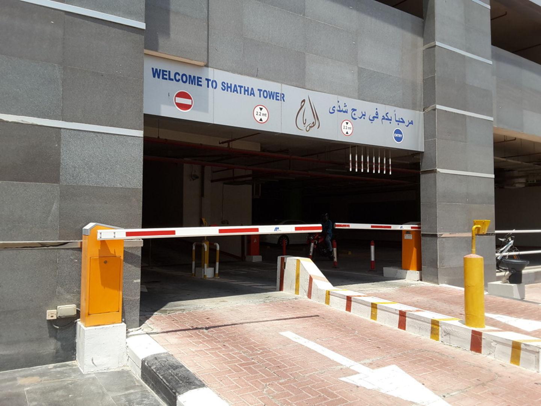 HiDubai-business-it-butler-e-services-b2b-services-it-services-dubai-internet-city-al-sufouh-2-dubai-2
