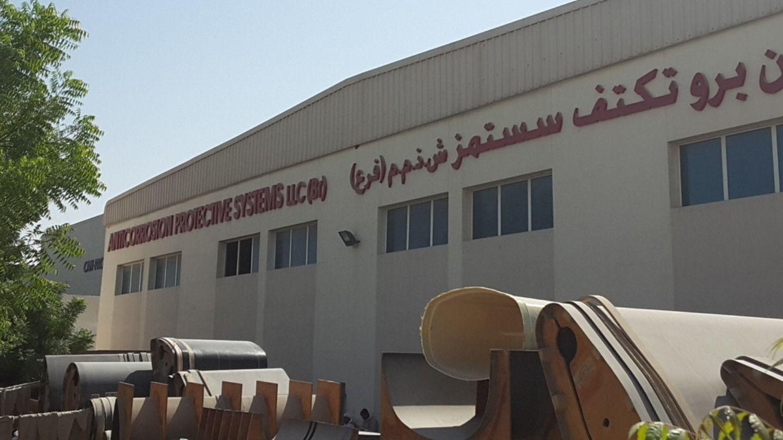 HiDubai-business-anti-corrosion-protective-systems-construction-heavy-industries-chemical-metal-companies-dubai-investment-park-2-dubai-2