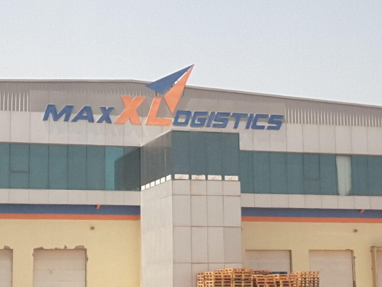 HiDubai-business-max-xl-logistics-b2b-services-distributors-wholesalers-jebel-ali-free-zone-mena-jebel-ali-dubai-2