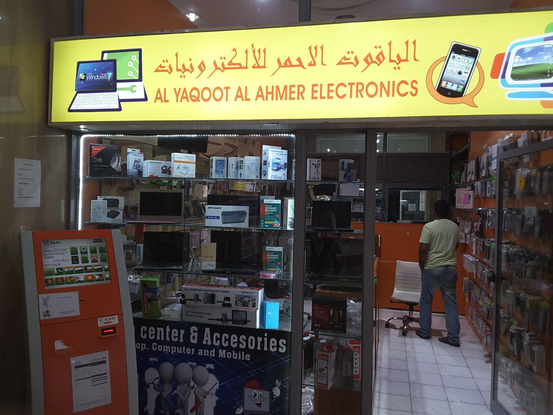 HiDubai-business-al-yaqoot-al-ahmer-electronics-shopping-consumer-electronics-al-rigga-dubai-2