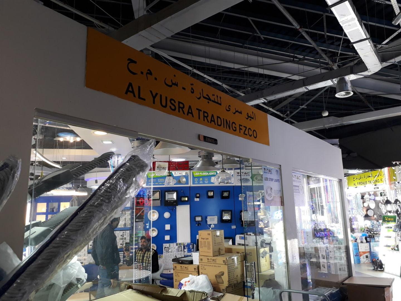HiDubai-business-al-yusra-trading-home-hardware-fittings-international-city-warsan-1-dubai-2