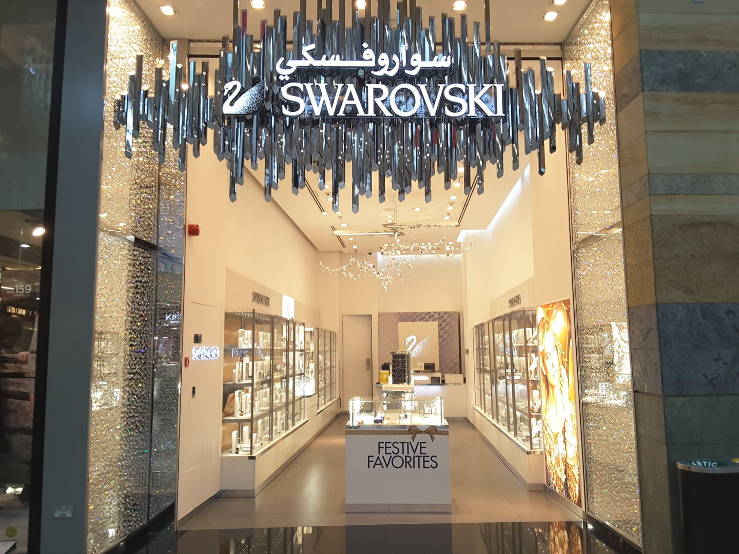Walif-business-swarovski-1