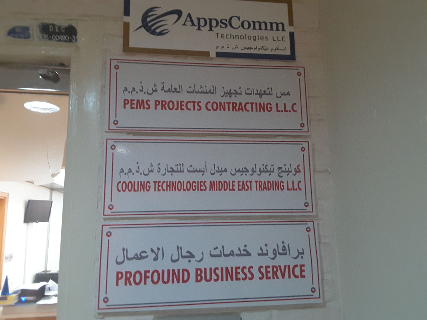 HiDubai-business-appscomm-technologies-b2b-services-it-services-al-qusais-1-dubai