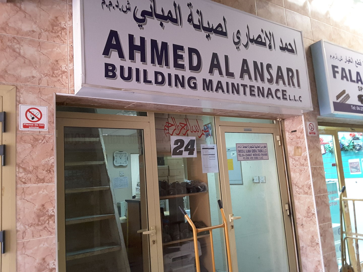 HiDubai-business-ahmed-al-ansari-building-maintenance-b2b-services-distributors-wholesalers-naif-dubai-2