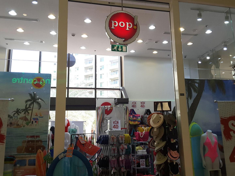 HiDubai-business-pop-shopping-fashion-accessories-the-palm-jumeirah-nakhlat-jumeirah-dubai-2