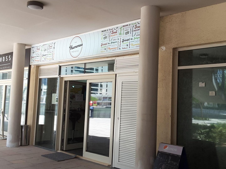 HiDubai-business-the-hummus-house-food-beverage-cafeterias-jumeirah-lake-towers-al-thanyah-5-dubai-2