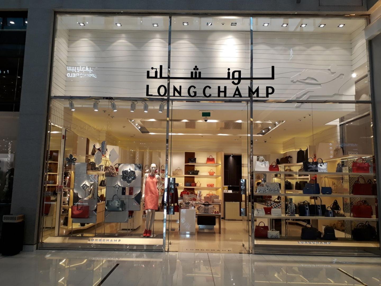 HiDubai-business-long-champ-shopping-apparel-burj-khalifa-dubai-2