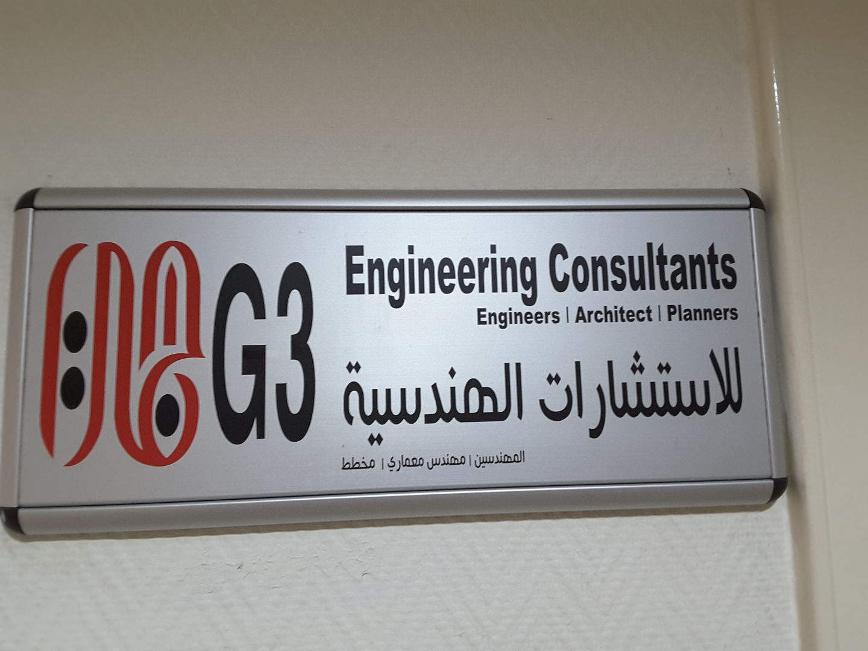 HiDubai-business-g3-engineering-consultants-construction-heavy-industries-engineers-surveyors-hor-al-anz-east-dubai-2