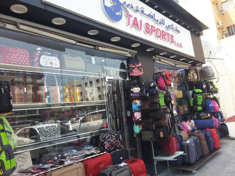 HiDubai-business-tai-sports-shopping-fashion-accessories-ayal-nasir-dubai-2