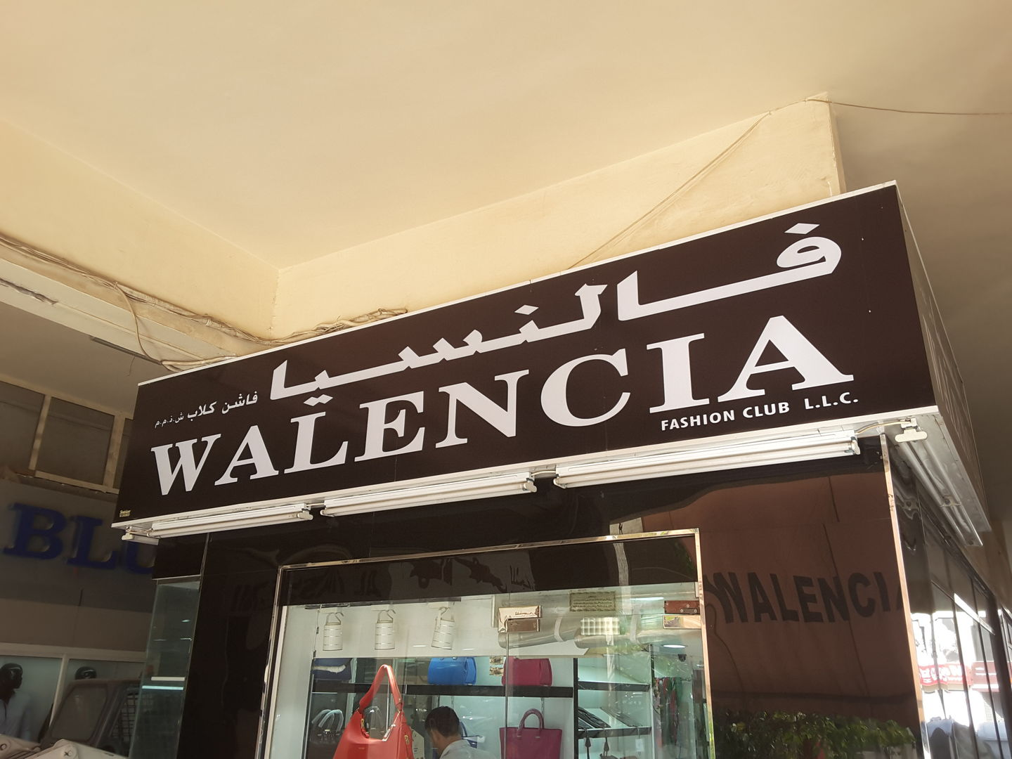 HiDubai-business-walencia-fashion-club-shopping-fashion-accessories-al-karama-dubai-2