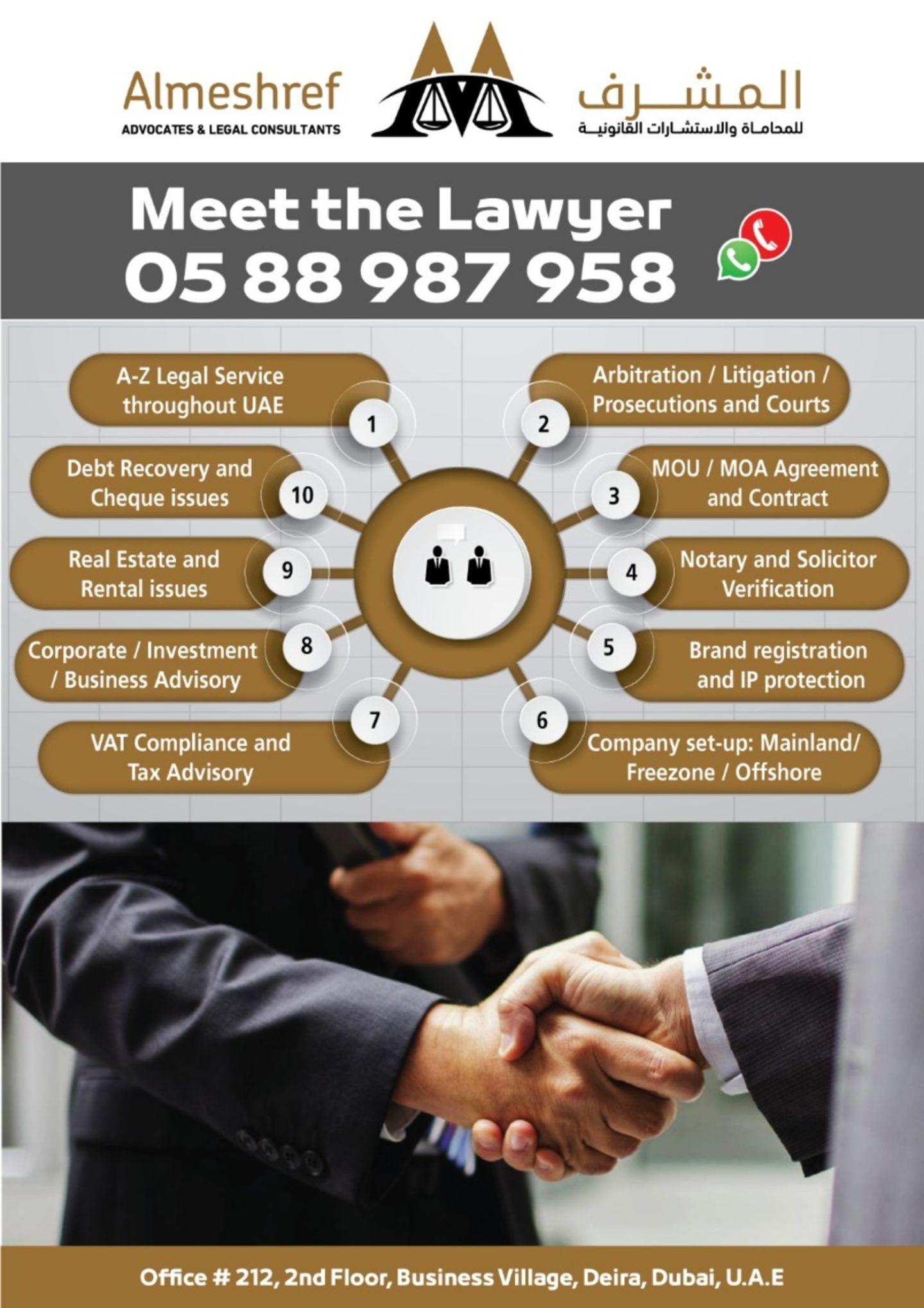 HiDubai-business-al-meshref-advocates-and-legal-consultants-finance-legal-legal-services-port-saeed-dubai