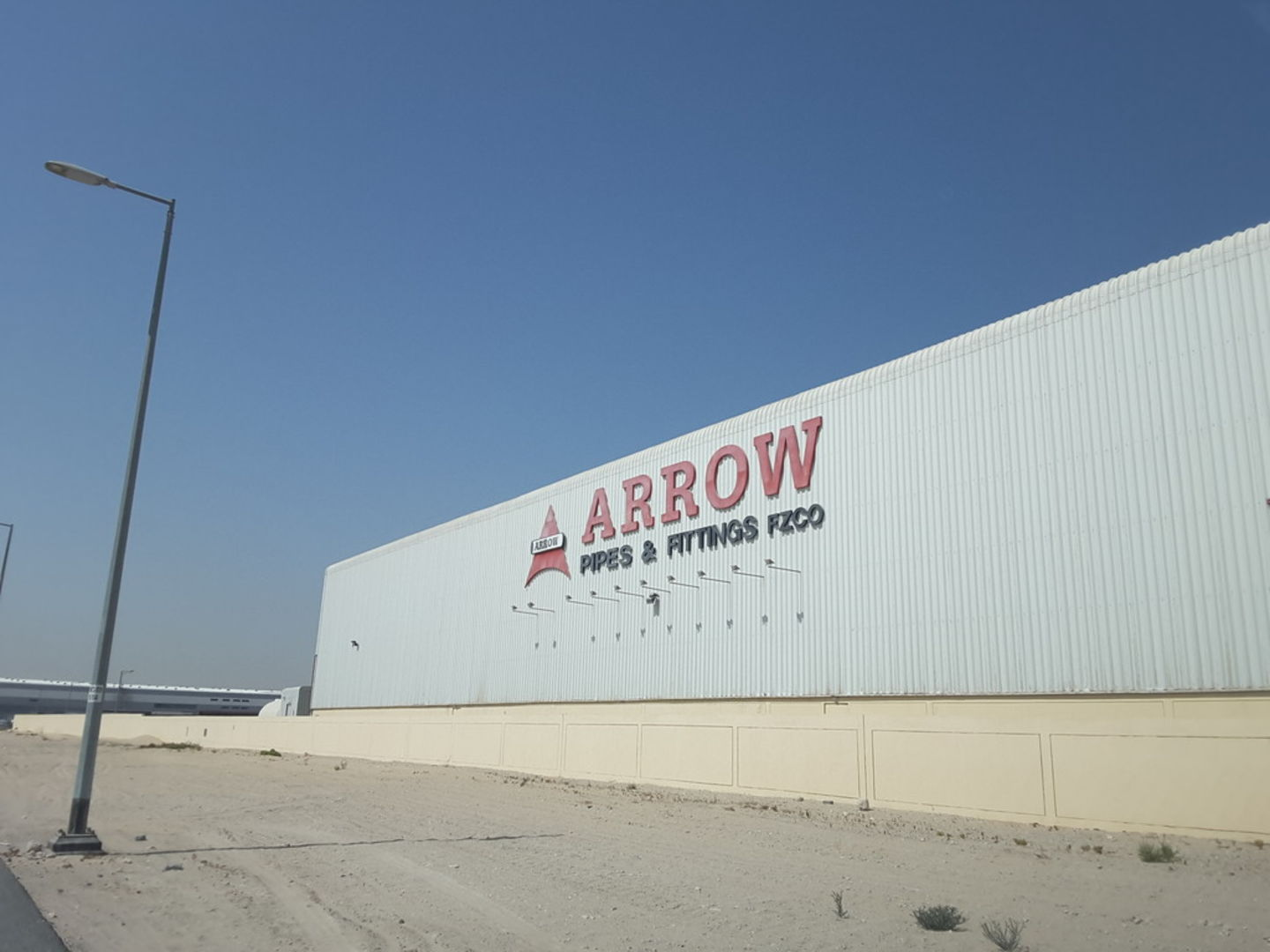 Arrow Pipes & Fittings Fzco, (Oil & Gas Companies) in Jebel