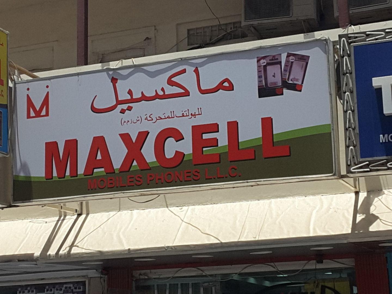 HiDubai-business-maxcell-mobiles-phones-b2b-services-distributors-wholesalers-ayal-nasir-dubai-2