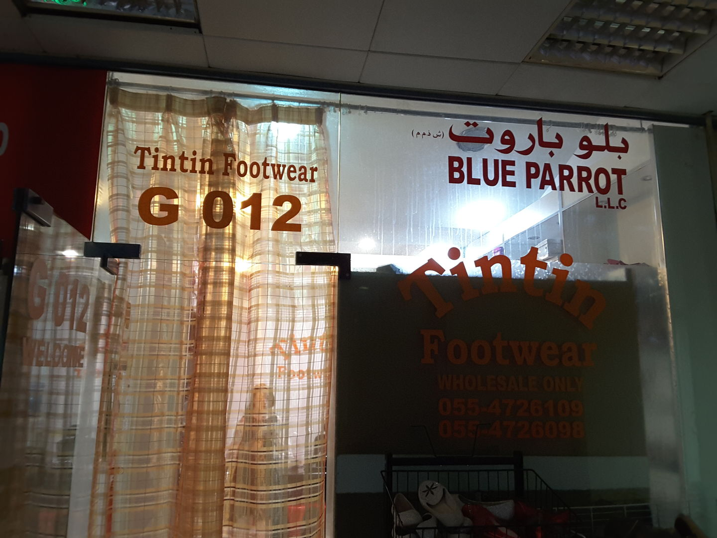 HiDubai-business-blue-parrot-b2b-services-distributors-wholesalers-baniyas-square-dubai-2