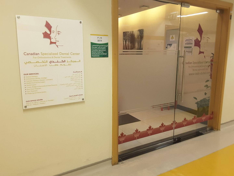 HiDubai-business-canadian-specialized-dental-center-beauty-wellness-health-hospitals-clinics-dubai-healthcare-city-umm-hurair-2-dubai-2