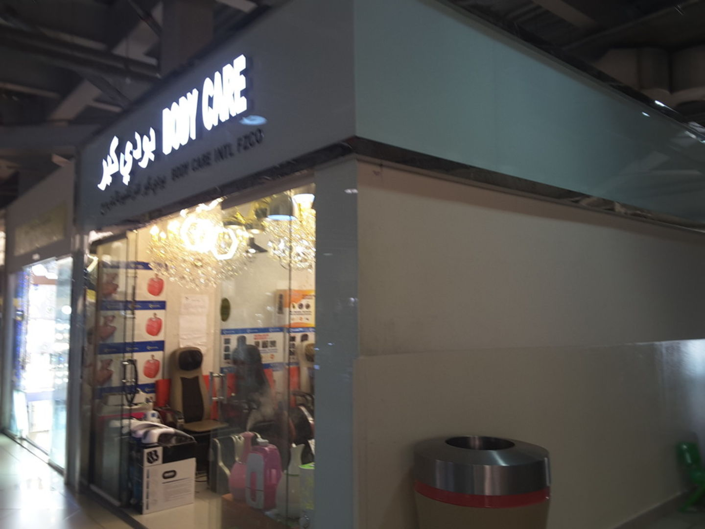 HiDubai-business-body-care-intl-b2b-services-distributors-wholesalers-international-city-warsan-1-dubai-2