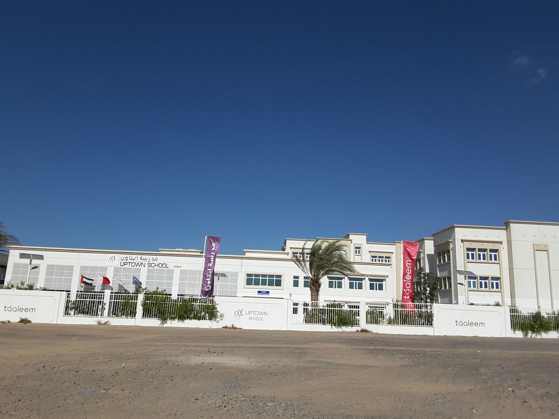 HiDubai-business-uptown-school-education-schools-mirdif-dubai-2