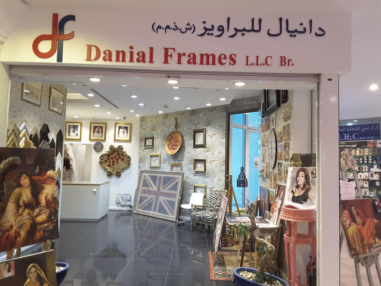 HiDubai-business-danial-frames-shopping-furniture-decor-green-community-dubai-investment-park-1-dubai