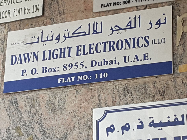 HiDubai-business-dawn-light-electronics-b2b-services-distributors-wholesalers-al-murar-dubai-2