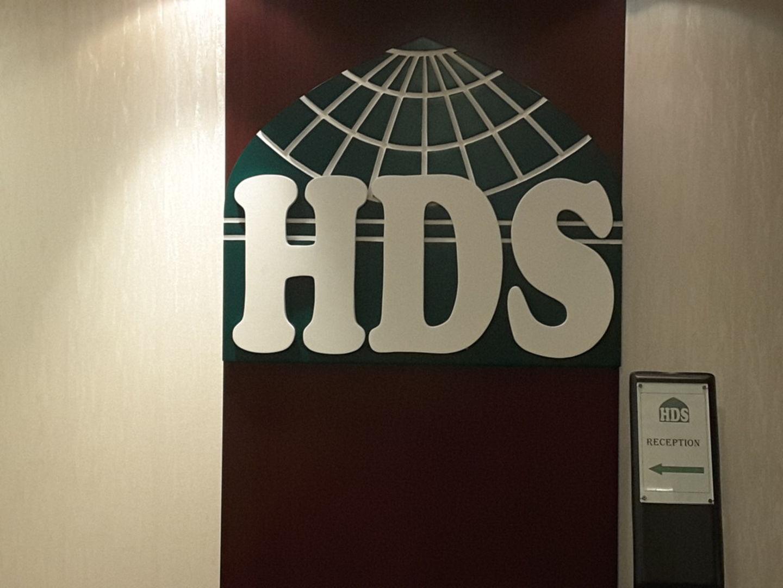 HiDubai-business-hds-group-housing-real-estate-real-estate-agencies-jumeirah-lake-towers-al-thanyah-5-dubai-2