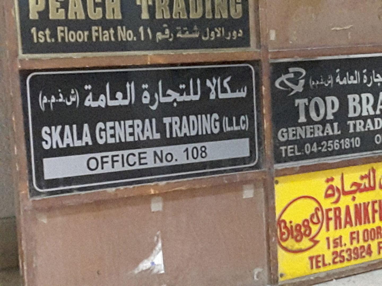 HiDubai-business-skala-general-trading-b2b-services-distributors-wholesalers-al-buteen-dubai-2