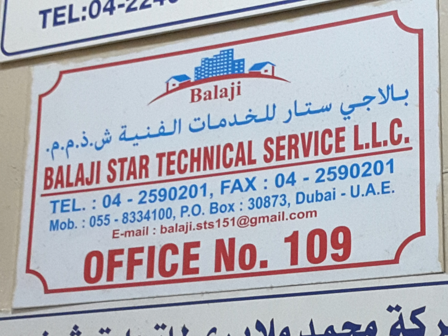 HiDubai-business-balaji-star-technical-services-home-handyman-maintenance-services-naif-dubai-2