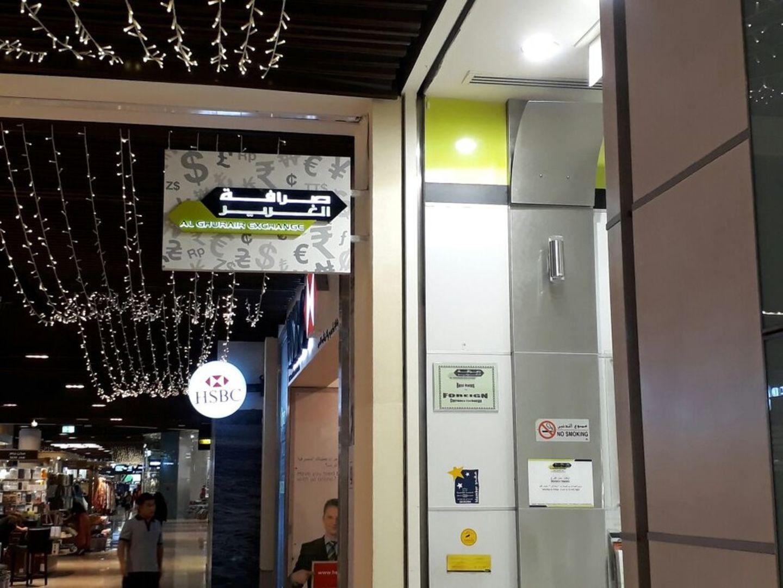 HiDubai-business-al-ghurair-exchange-finance-legal-money-exchange-burj-khalifa-dubai-2