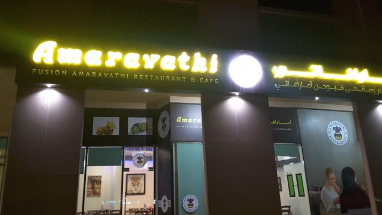 HiDubai-business-fusion-amaravathi-restaurant-food-beverage-restaurants-bars-discovery-gardens-jebel-ali-1-dubai-2