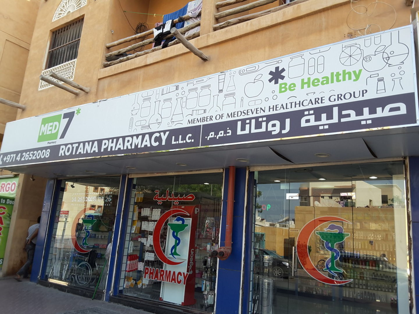 HiDubai-business-rotana-pharmacy-beauty-wellness-health-pharmacy-hor-al-anz-dubai-2