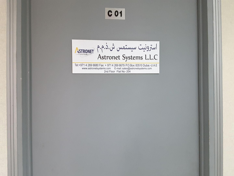 HiDubai-business-astronet-systems-b2b-services-distributors-wholesalers-al-khabaisi-dubai-2