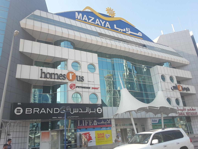 HiDubai-business-mazaya-center-leisure-culture-shopping-centres-malls-al-wasl-dubai-2