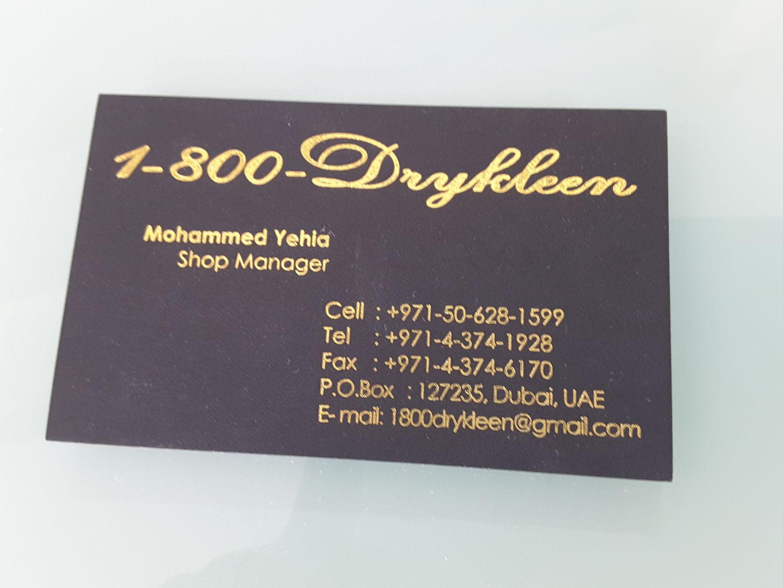 HiDubai-business-1-800-drykleen-home-laundry-dubai-sports-city-al-hebiah-4-dubai-2