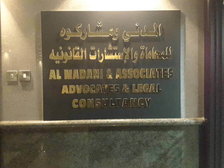 HiDubai-business-al-madani-associates-advocates-legal-consultancy-finance-legal-legal-services-al-hamriya-dubai-2