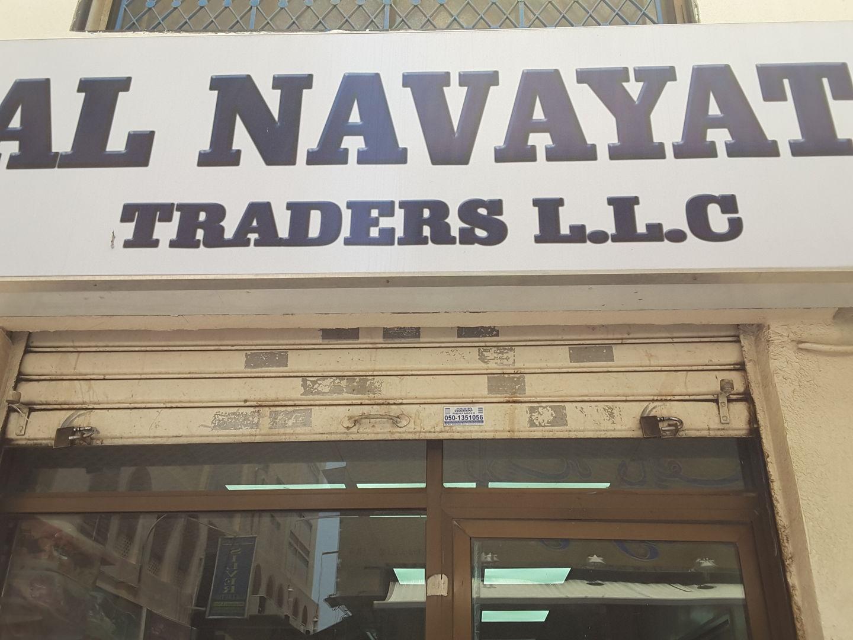 HiDubai-business-al-navayat-trading-b2b-services-distributors-wholesalers-al-ras-dubai-2