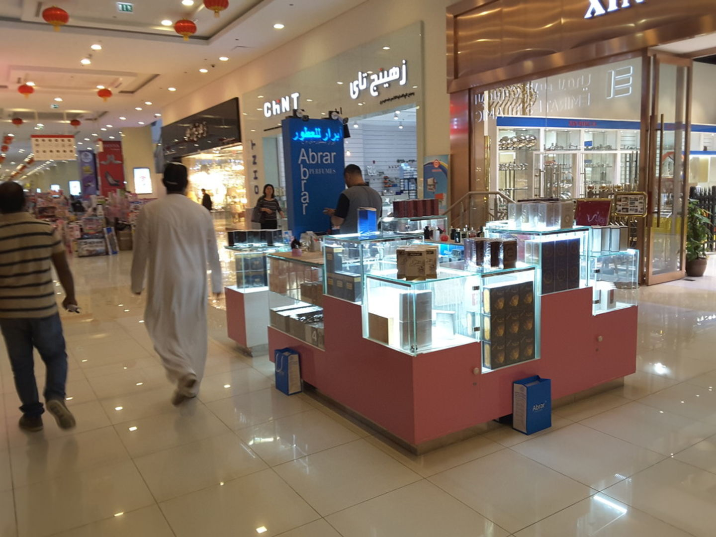 HiDubai-business-abrar-perfumes-branch-shopping-beauty-cosmetics-stores-international-city-warsan-1-dubai-2