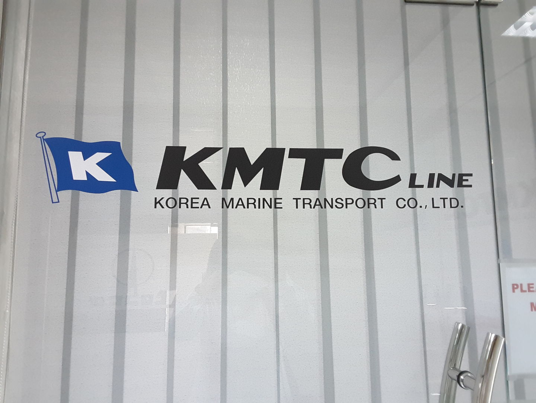 HiDubai-business-kmtc-line-shipping-logistics-sea-cargo-services-al-raffa-al-raffa-dubai-2