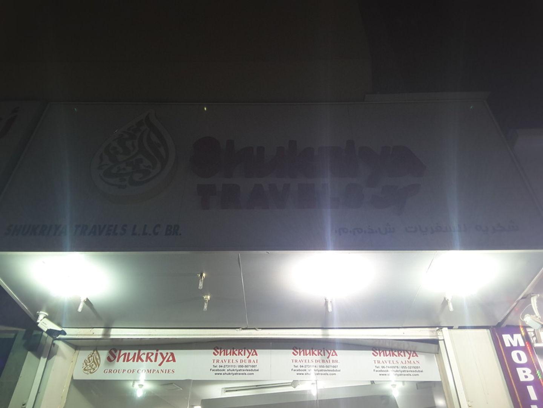 HiDubai-business-shukriya-travels-hotels-tourism-travel-ticketing-agencies-al-murar-dubai-2