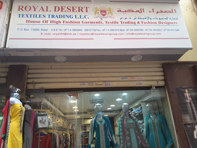 HiDubai-business-royal-desert-textiles-trading-shopping-apparel-meena-bazar-al-souq-al-kabeer-dubai-2