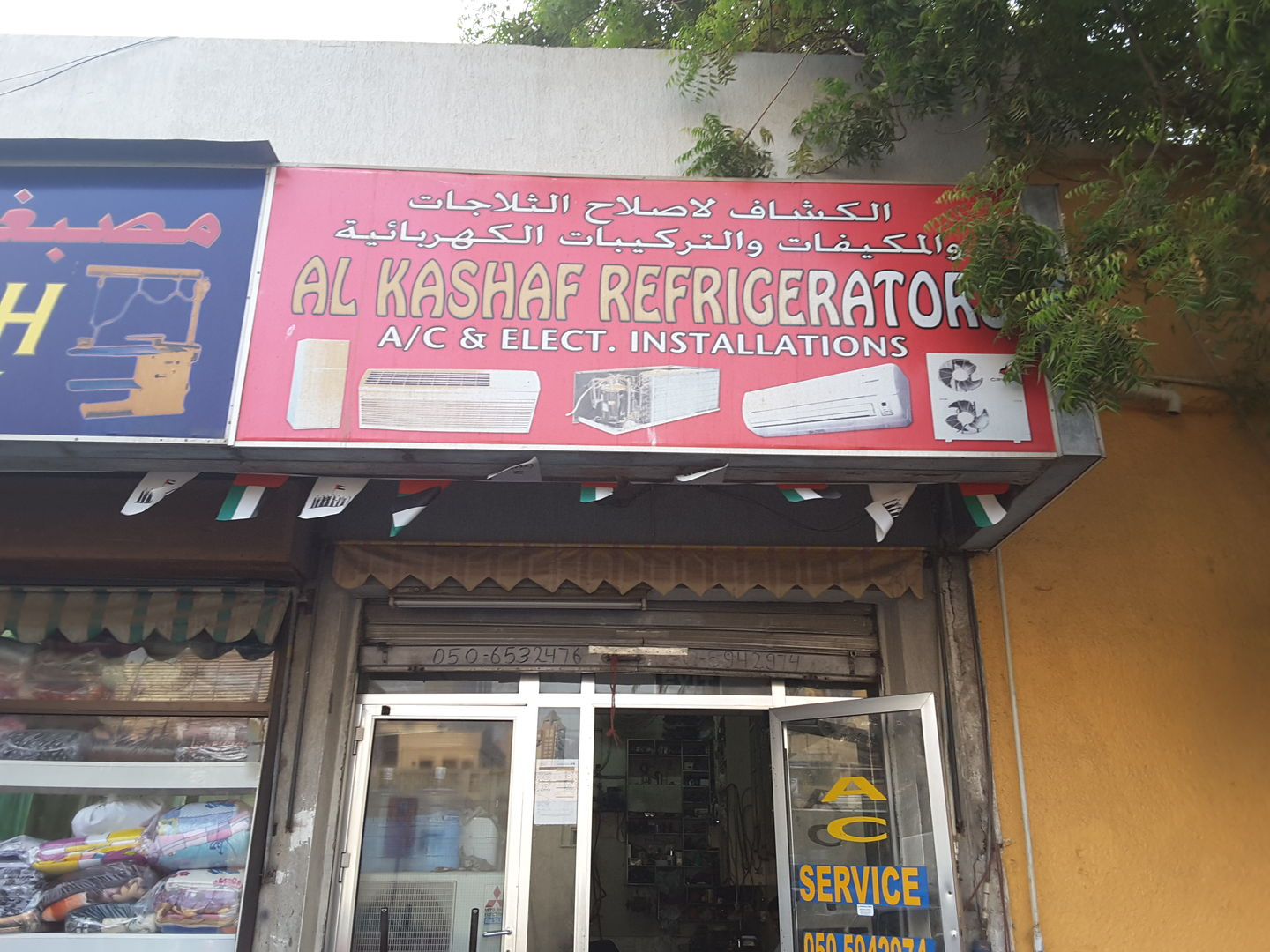 HiDubai-business-al-kashaf-refrigerators-a-c-electrical-installations-home-handyman-maintenance-services-al-satwa-dubai-2