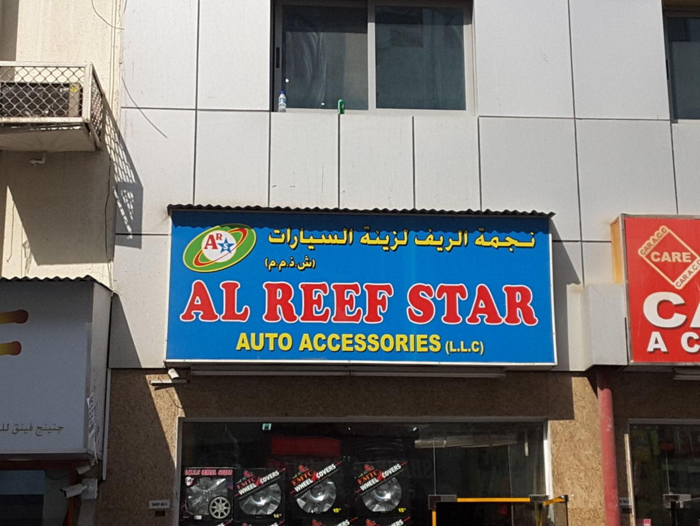 HiDubai-business-al-reef-star-auto-accessories-b2b-services-distributors-wholesalers-al-murar-dubai-2