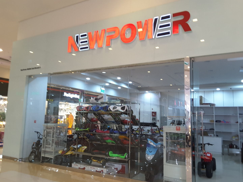 HiDubai-business-new-power-middle-east-branch-3-shopping-consumer-electronics-international-city-warsan-1-dubai-2