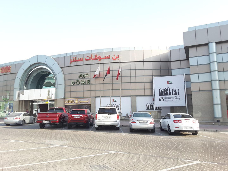 HiDubai-business-permanent-makeup-center-beauty-wellness-health-beauty-salons-al-rashidiya-dubai-2